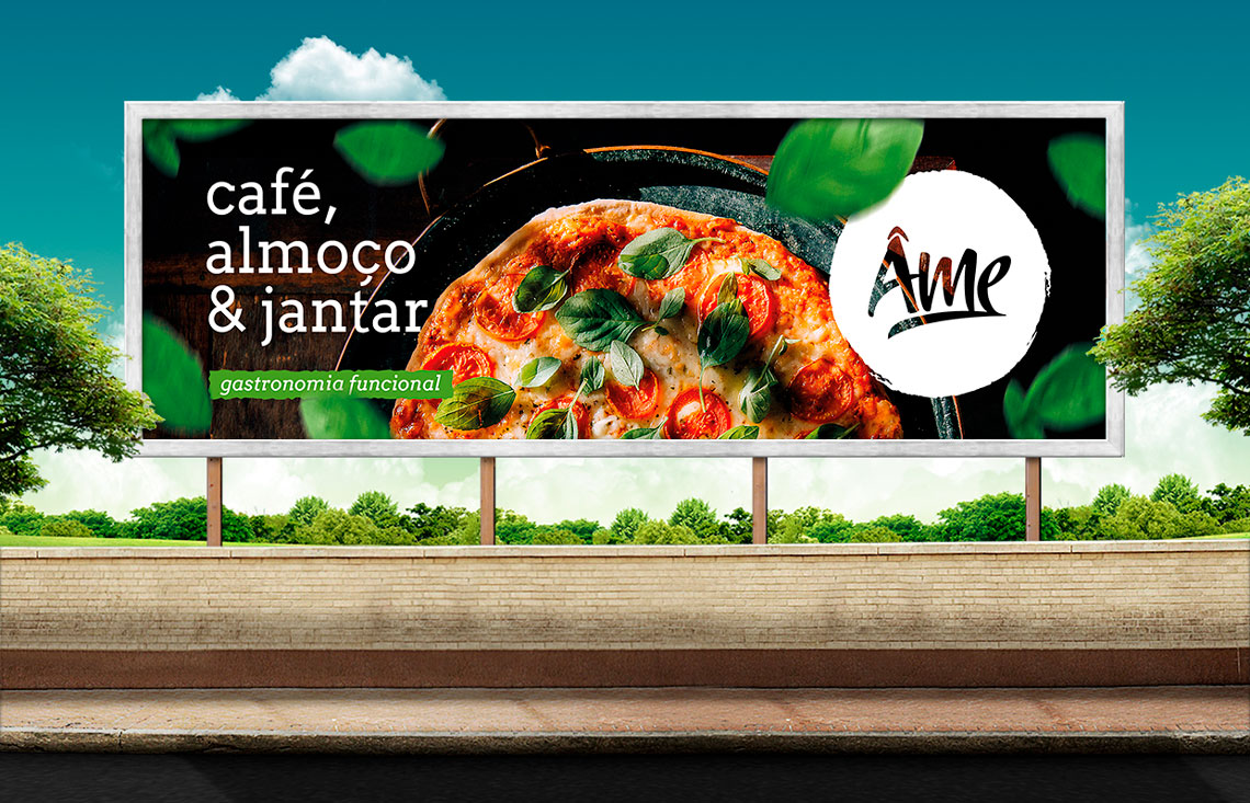 Ame outdoor 2